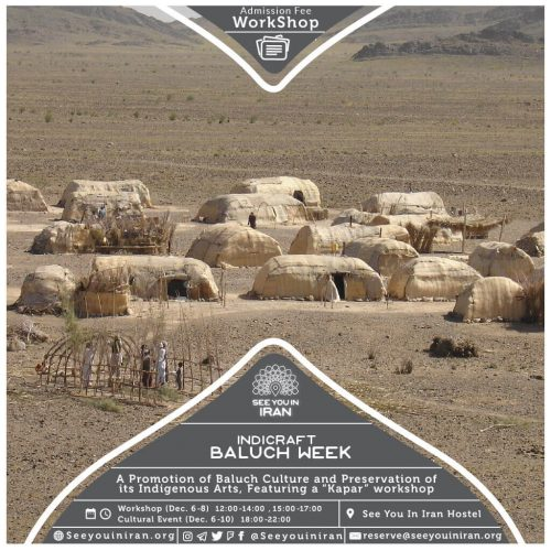Indicraft Project: Balouch Week