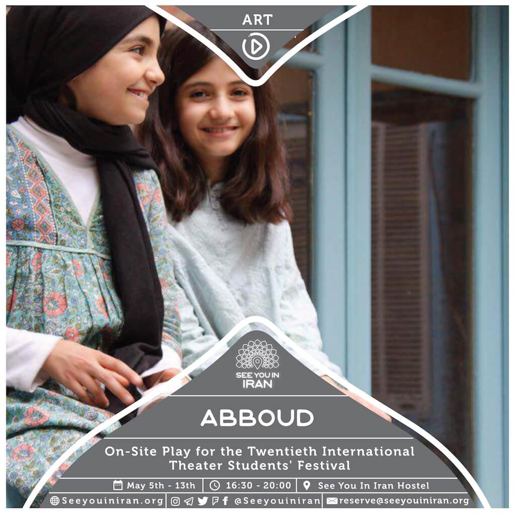 Abboud