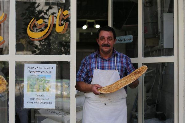 Friendly-Iranian-Kleber-De-Piza-Ringheim-See-You-in-Iran