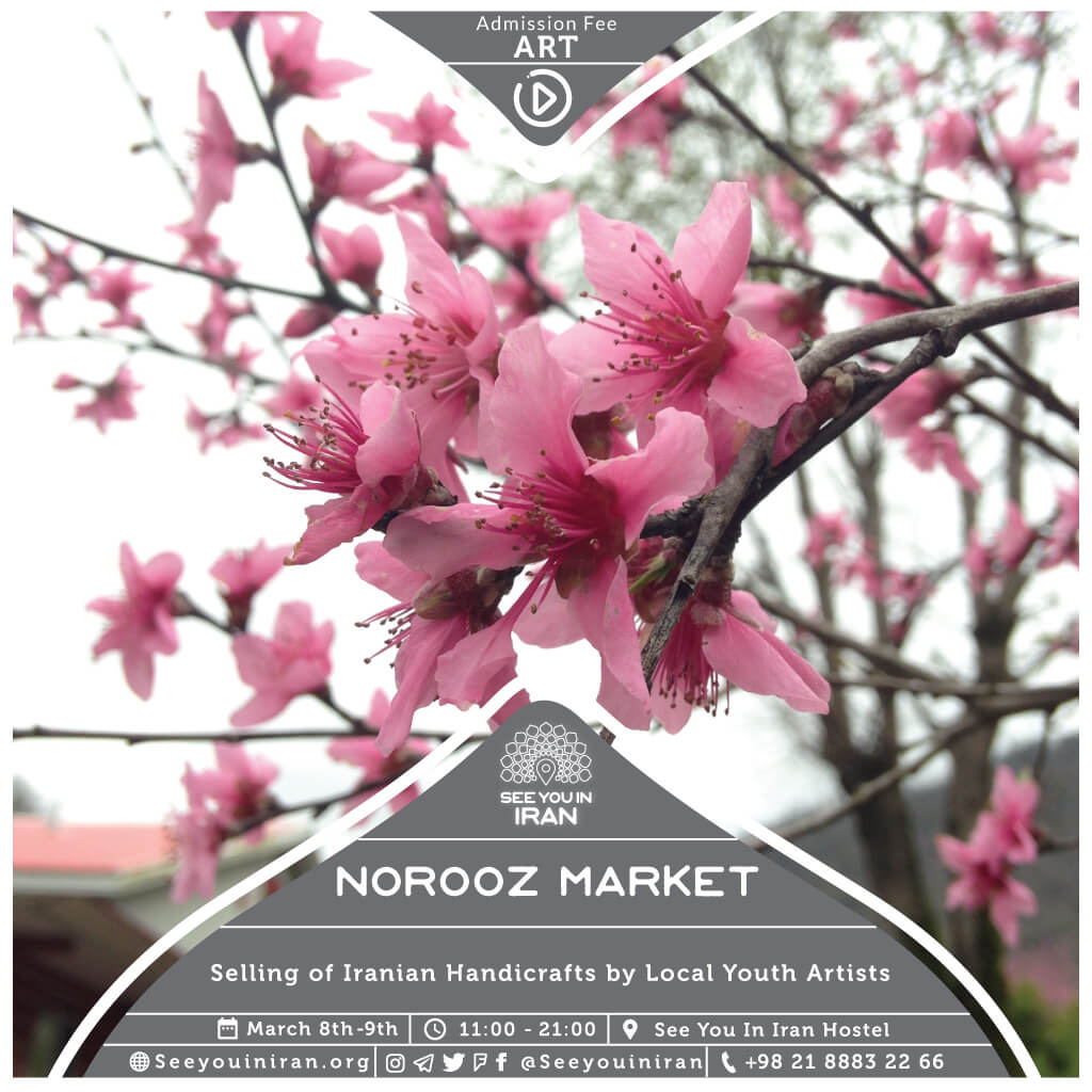 Norooz (Persian New Year) Market (Iranian Handicrafts)