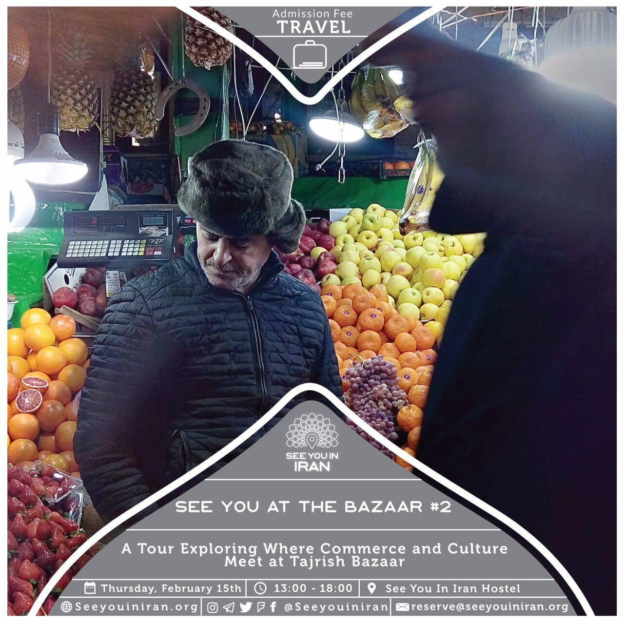 See You at Bazaar #2: Tajrish Bazaar (Tehran)
